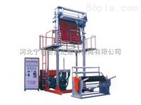 富众达聚乙烯塑料吹膜机|PE塑料吹膜机