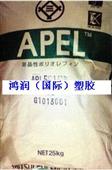 APEL APL8008T COC