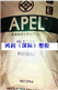 COC APEL APL6013T