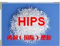 HIPS HS0600L PS