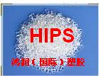 HIPS H 100-3 PS