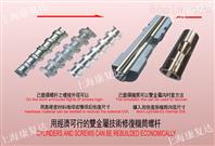 机筒螺杆修复翻新 螺杆料筒翻新修复厂家批发价格