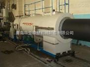 青島華亞供應3pe保溫管材設備