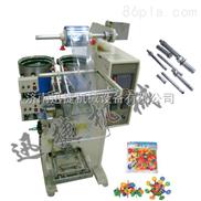 塑胶件包装机|塑料颗粒包装机