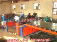 ABS塑料板材设备,PP、PE、ABS塑料板材设备