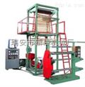 厂价直销PE、PO高低压塑料薄膜吹膜机