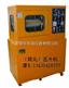 供应电动(加硫)成型压片机