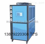 工业风冷式冷水机 东莞5匹制冷机 纳金冷水机