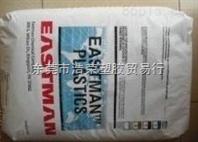 供应正品PETG(二醇类改性PET)Eastar AN004, 伊斯曼化学