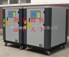供应搏佰机械吸塑机专用冷水机 吸塑机配套冷水