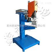 中空板焊接机,中空板周转箱焊接机