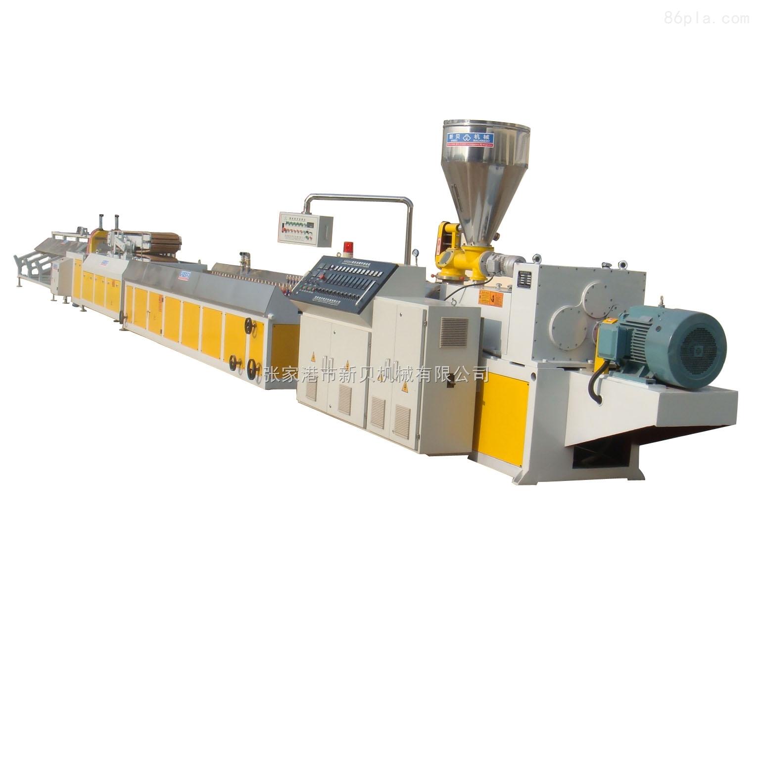 PVC波紋管成型機【新貝機械】