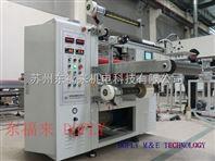 三辊硅胶压延机