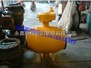 蜗轮固定焊接球阀Q367F-16C-DN300