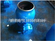 蜗轮固定焊接球阀Q367F-16C-DN200