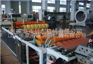 SJW-800彩色塑料瓦机组