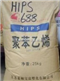 HIPS/688江苏莱顿