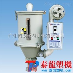 塑料热风干燥机