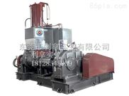 55L翻转式密炼机,橡胶密炼机,中国东莞利拿实业有限公司
