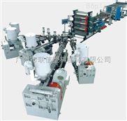 LXBC-高性能塑料片材板材挤出设备PET,PE,PP,ABS,PC片板材生产线