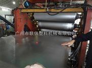 LXpet-PET高精度塑料板片材生产线PET塑料板材设备