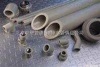 联塑给水管联塑PPR给水管北京zui低价格批发