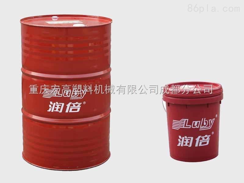 供应注塑机专用油 润倍抗磨液压油