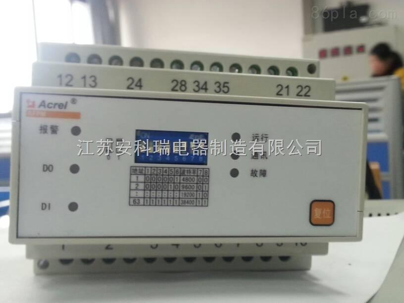 消防设备电源监控模块江苏地区厂家直销afpm3-2av