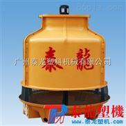 10T-广东优质冷却塔|厂家直销小型冷水塔10吨圆形冷水塔