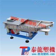 供应方形直线振动筛|不锈钢塑料粒方形振动筛130