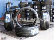 【固特异轮胎】固特异轮胎供应商价格