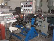 山东青岛中塑多功能共挤复合管材生产线