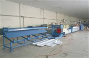 山東青島PVC塑鋼門窗型材生產線