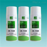 绿色防锈剂 高效防锈剂