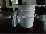 20升涂料桶厂家