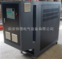 恒德HDDC-36锌合金压铸模温机