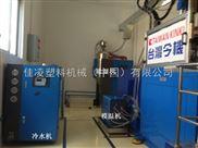 CC-10W-风冷式冷水机,水冷式冷水机