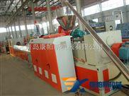 康帕斯PVC木塑型材生產線