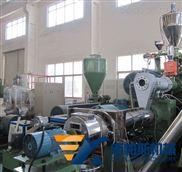 SJ120/150  180/200-雙階造粒生產線