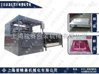 上海吸塑机专家 全自动液压厚片吸塑成型机 吸塑机十年制造经验