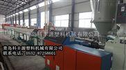供应PPR管材生产线,科丰源规格齐全质量上乘