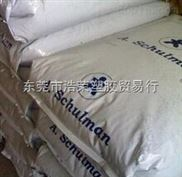 供应舒尔曼TPV(热塑性硫化橡胶)/TX-5287