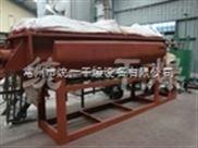 污泥专用干燥机