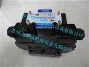 台湾YUKEN电磁溢流阀S-BSG-03-2B2B-D24-N1-51