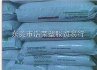 供应TPV(热塑性弹性体)/9201-55/埃克森美孚