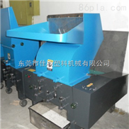 惠州塑料粉碎机供应商