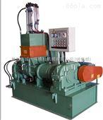 35升密炼机 供应75升密炼机 批发55升密炼机