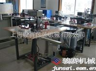pvc加厚尼龍高周波熱合機 2.8k小高頻機 中小廠雨衣焊接必備