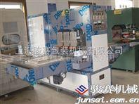 上海駿精賽高頻雨衣熔接機 12kw自動滑臺高周波熱合機 現貨到付