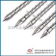 深圳硅膠擠出機螺桿/仁興注塑機螺桿料筒螺桿和機筒間隙金鑫歡迎選購